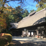 Experiencing Japanese history and culture in Mashiko - Mashiko Sankokan