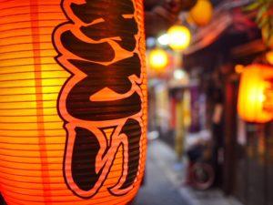 Japanese lantern in piss alley, Shinjyuku, Tokyo.