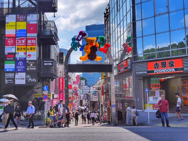 Visiting Harajuku - Entrance of Takeshita street