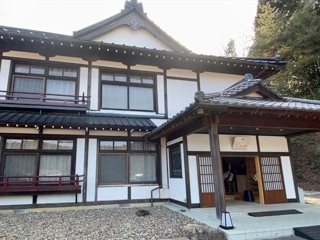 Mashiko Yuuwakan Hotel and peace gallery