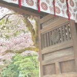 Utsunomiya Futawarasan Shrine
