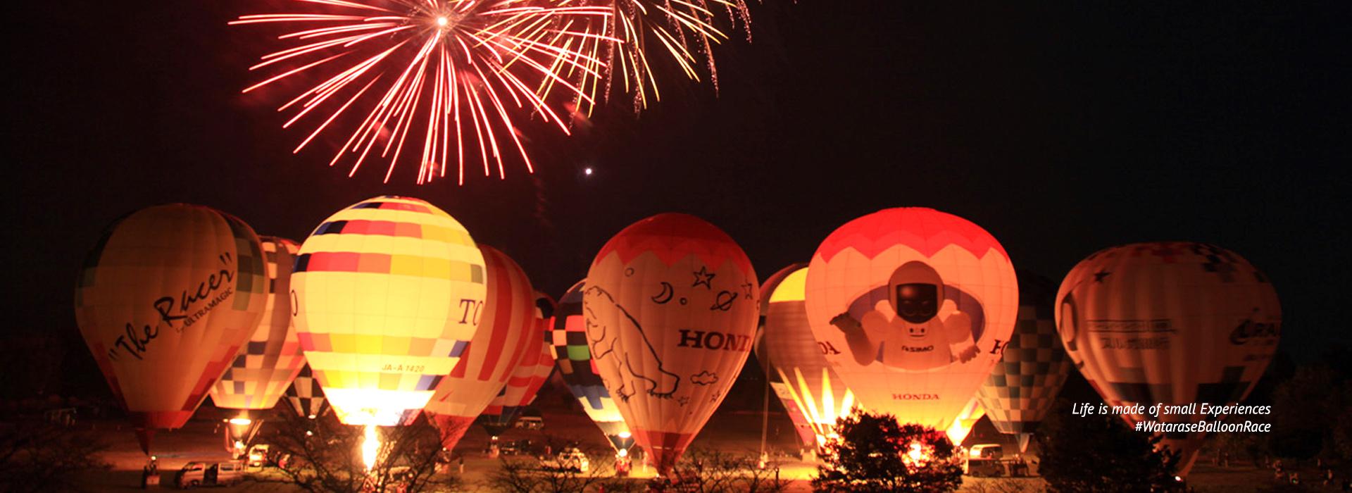 Festivals nearby Tokyo - Watarase balloon festival