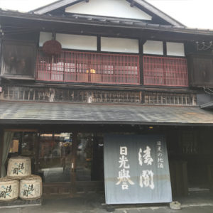 Japanese History and Culture - sake breweries nearby Tokyo -Watanabesahei