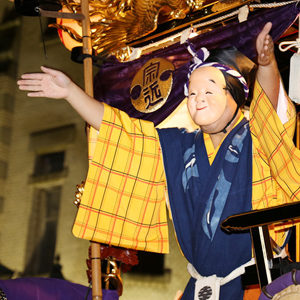 Performer Entertain The Crowd At Kawagoe Festival Nearby Tokyo