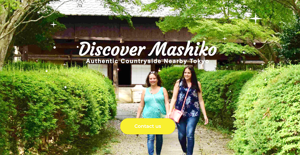 Image of Discover Mashiko (Online guide for exploring Mashiko)