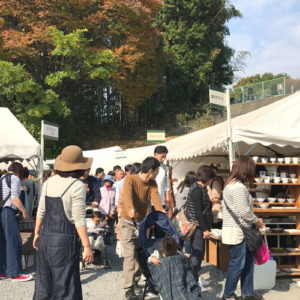 Shoppers Enjoy A Day At The Mashiko Autumn Pottery Fair