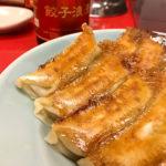 Min Min Gyoza dumpling restaurant in Utsunomiya 1 hour from Tokyo