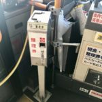 How to enjoy a Night out in Utsunomiya - Taking a ticket from the machine | Utsunomiya Night Guide