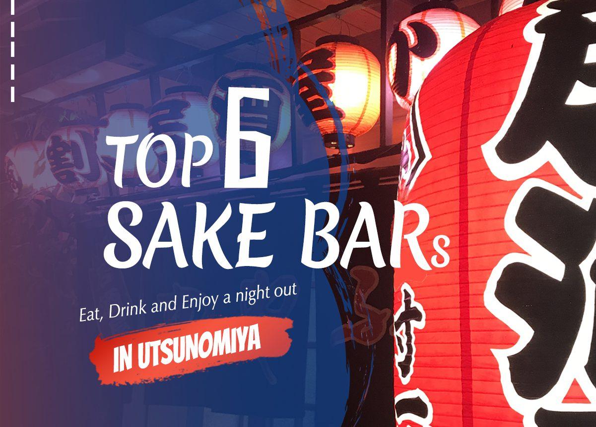 Come and enjoy top sake bars in Utsunomiya | Utsunomiya Night Guide