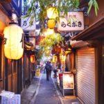 Visiting Tokyo - Piss Alley In Shinjyuku