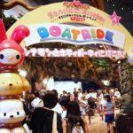 Visiting Tokyo - Sanrio Puroland