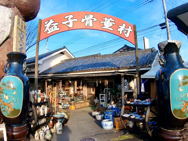 Entrance of the Mashiko Antique Village