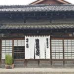nearby-tokyo-tochigi-city-abuden-miso-01
