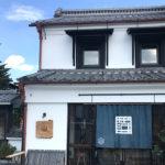 nearby-tokyo-tochigi-city-coffee-shop-03
