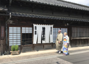 A couple in Kimono walking in font of traditional Japanese building. Abuden Miso Tochigi City